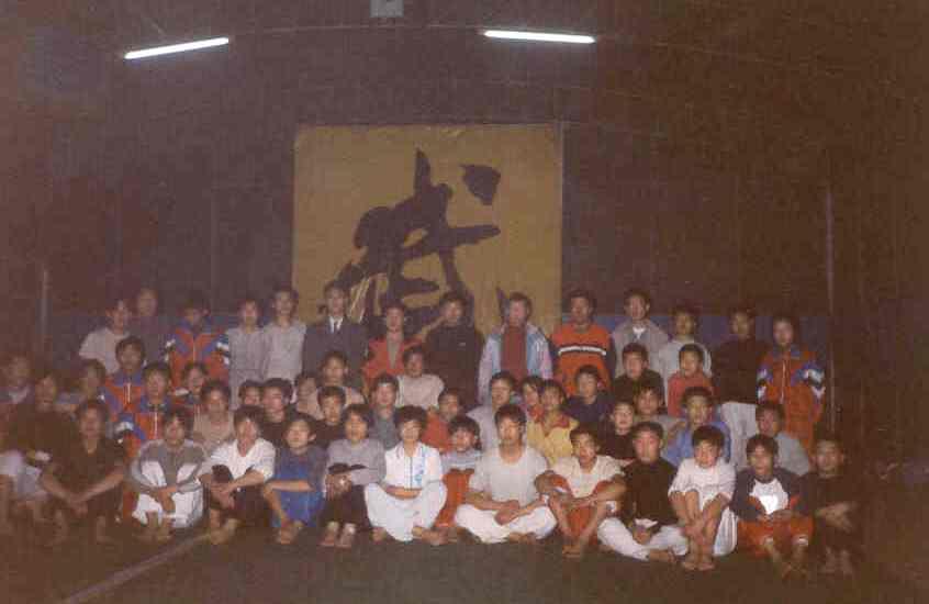 Szkoła Li Chung Wu Shu Guan