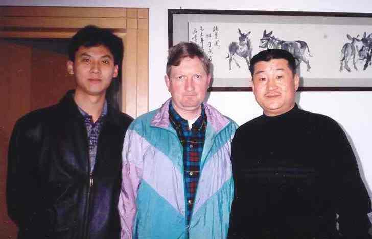 Sifu Zhao Wei Ping - Baji Quan