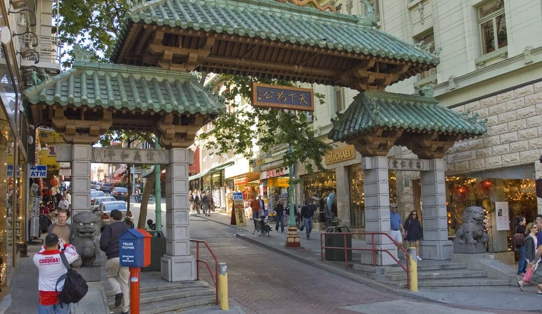 Wejście do chińskiej dzielnicy Chinatown w San Francisco