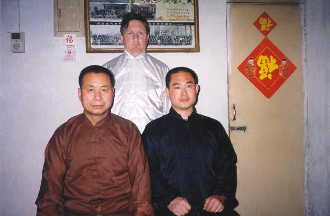 Mistrzowie YanQing Quan