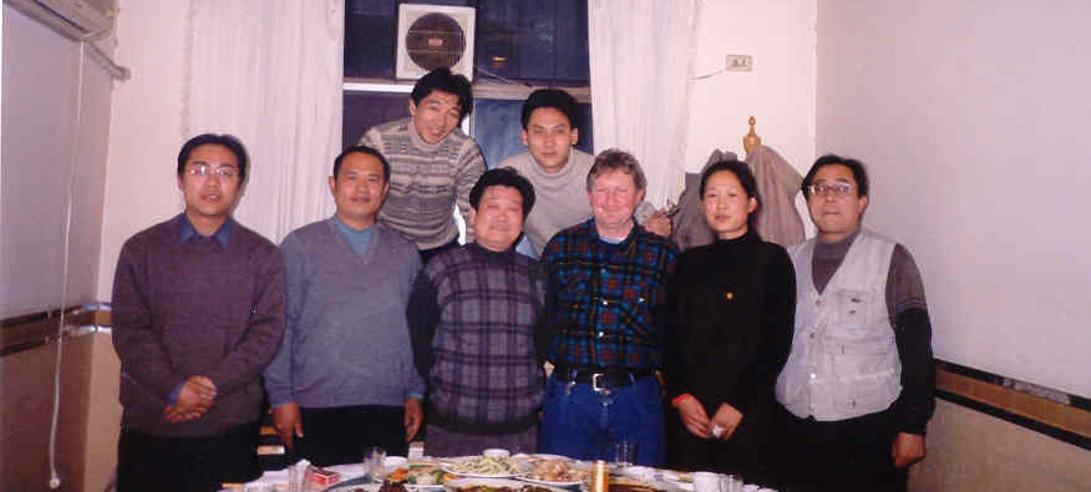 Przyjacielskie spotkanie z mistrzami Mizong Quan - mistrzem Chen Jin Yi i mistrzem przyjacielem Qi Bao Wei