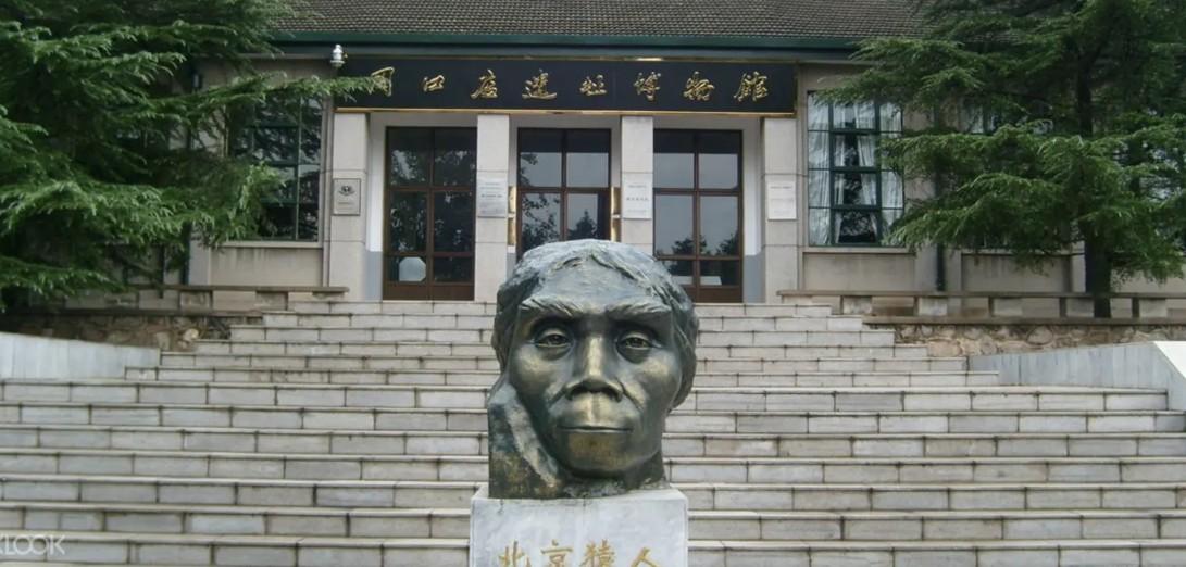 Głowa Człowieka Pekińskiego przed Muzeum Zhoukoudian