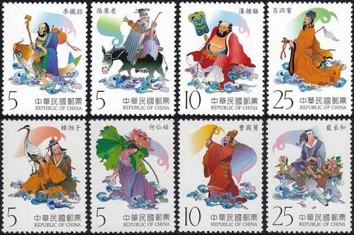 Ośmiu Pijanych Nieśmiertelnych - każdy ze swoim atrybutem na chińskich znaczkach
